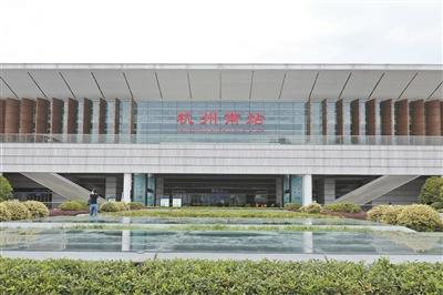 杭州火车南站正式开通运营 最全出行攻略新鲜出炉