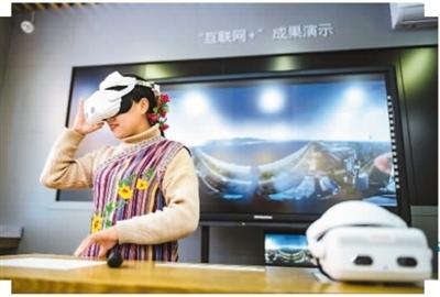 4月19日,中国移动在云南省贡山独龙族怒族自治县独龙江乡进行5G试验基站调测,当地独龙族群众现场体验5G虚拟现实。新华社记者 江文耀摄