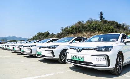 北汽新能源EU5网约版车型