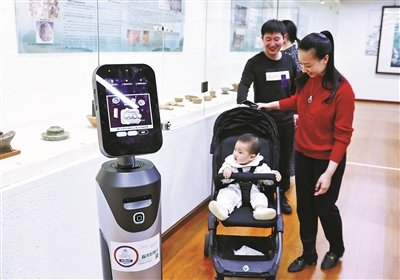宁波千峰越窑青瓷博物馆采用智能机器人引导游客