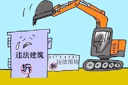 辛集镇计划拆除六郎营村北、工业路两侧违建共568亩!