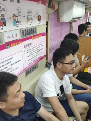 杭州市民冒雨排队为29岁小伙献血