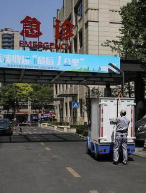"""上海探索打通小诊所医废收运""""最后一公里"""""""