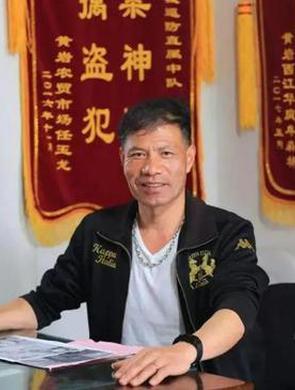 台州4名普通群众被记二等功