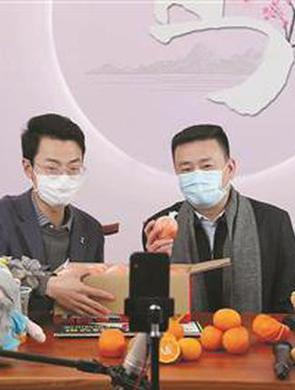 衢州市长当主播为果农带货