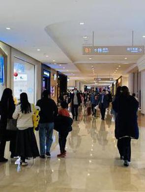 杭州消费券3天带动消费4.53亿元
