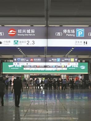 杭州火车南站正式开通运营