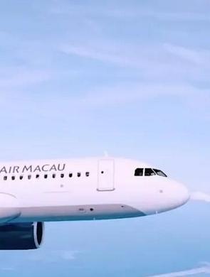 9月3日起全面恢复宁波往返澳门航班
