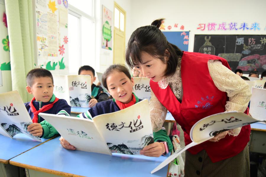杭州建德学生学习德文化