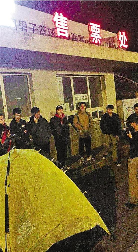 辽宁球迷连夜排队搭帐篷抢购总决赛球票