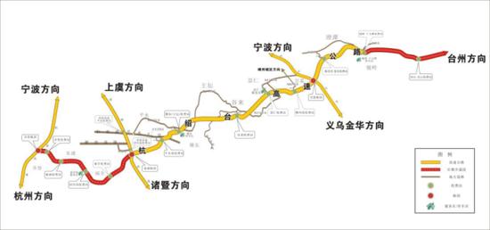 杭绍台高速今天正式开通运营 绍兴高速邀你来逛逛