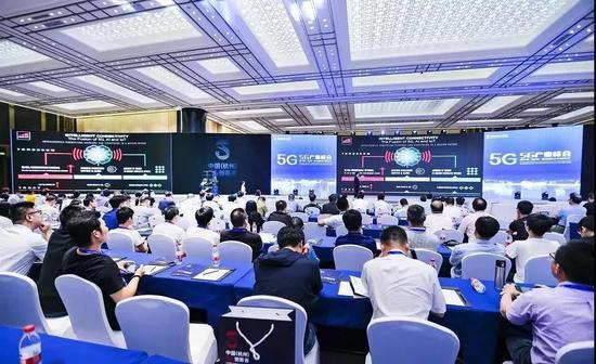 2019年5月25日,5G产业峰会暨中国(杭州)5G创新谷开园仪式在萧举行