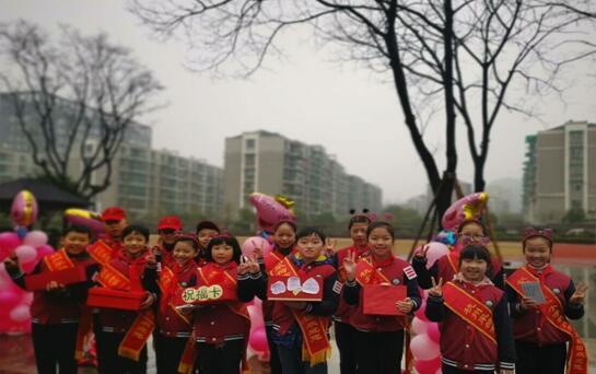 小猪佩奇同迎己亥新春 文明礼仪献礼70华诞 ——采荷一小开学典礼