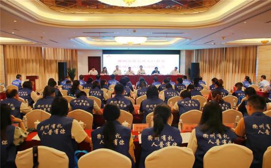 衢州市第七次人口普查市级综合试点动员会在龙游召开