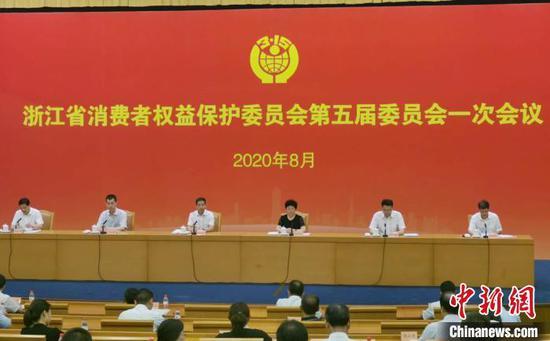 浙江省消保委提交五年成绩单 组织架构迎来升格