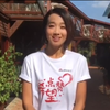 朱丹为点赞希望录制视频 呼吁关注大山里的孩子