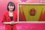 1月25日浙江省两会热点回顾