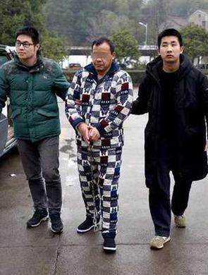 台州24年前特大持枪抢劫案嫌犯落网