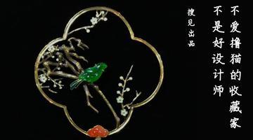 爱撸猫的古典珠宝设计师