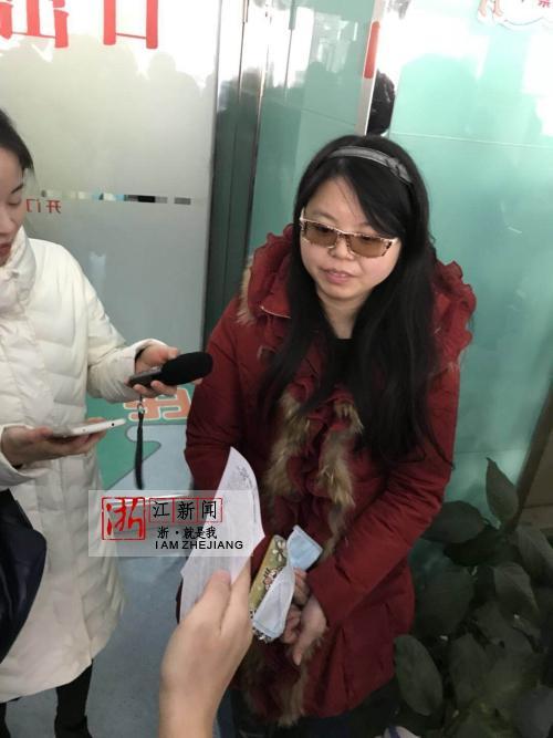 在杭州接种4价HPV疫苗的金女士。唐梦霞 摄