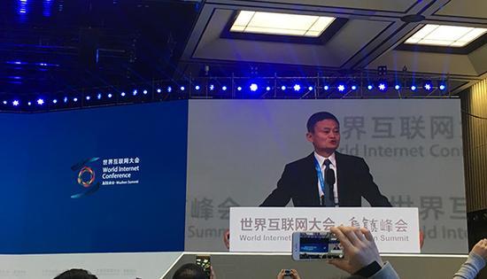 阿里巴巴董事局主席马云在互联网大会上演讲。澎湃新闻记者 李闻莺 图