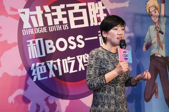 活动现场特别设置boss对话环节,对于大学生们的求职困惑,boss不仅分享图片