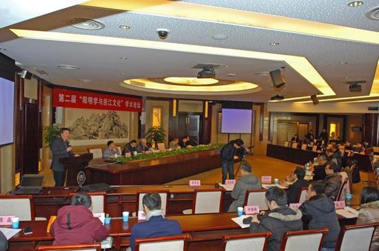 第二届阳明学与浙江文化学术论坛在浙商大举行