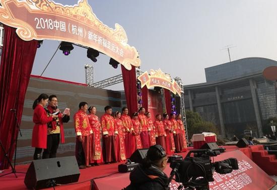 新年祈福走运大会上来自浙江及北京的运河婚典新人