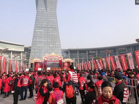 2018中国(杭州)新年祈福走运大会