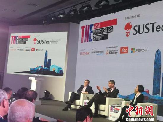 2018年泰晤士高等教育亚洲大学峰会正在深圳举行。 本文图均为 中新网 图