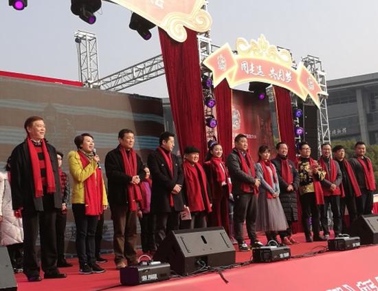 名人名企参与新年祈福走运送祝福