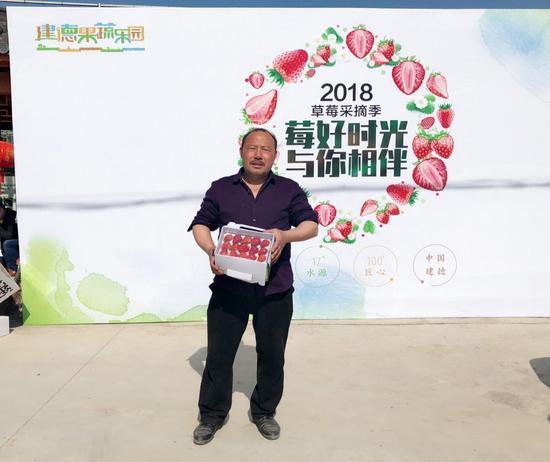 童园长与他的精品草莓