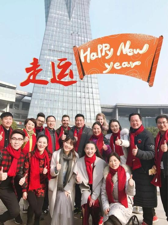 部分浙江广播电视集团知名主持人与走运大使
