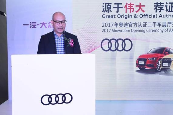 宁波运通国奥汽车销售有限公司总经理何鸿斌先生致辞
