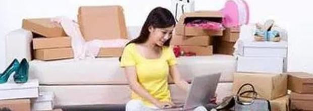 杭州一女子见老公回家泪流不止 家里60万元没了