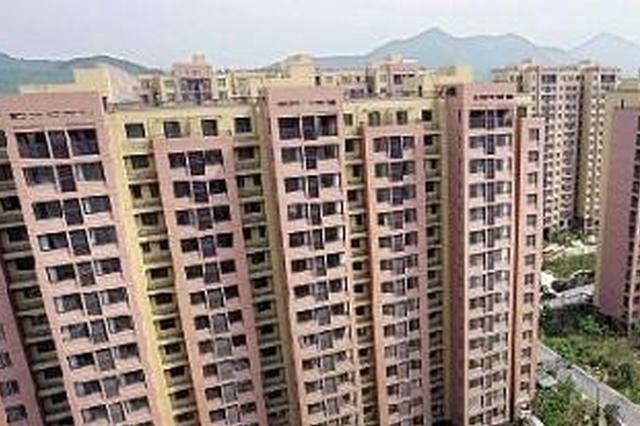 杭州配建超1.5万套公租房 还有一大波房源即将交付