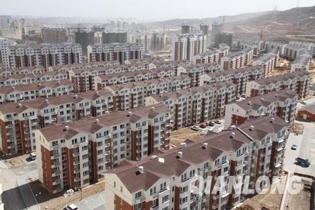 温州明年开工130个棚户区改造项目 建4万套以上安置房