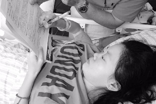 杭州28岁妈妈患病去世 给年幼儿子留下感人视频