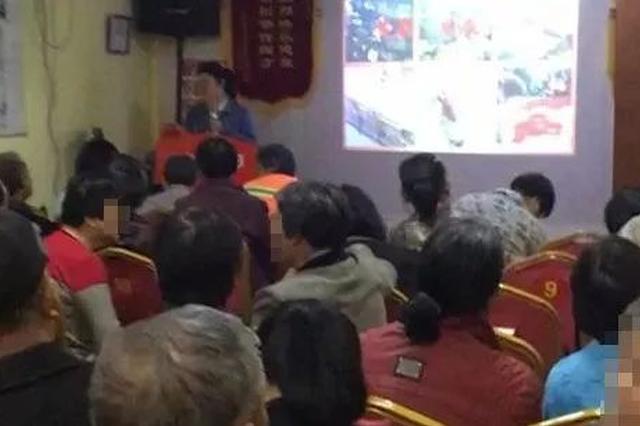 杭州1生活馆人气很旺 笼络老年人上门听课推销保健品