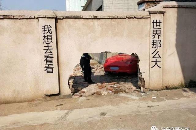 浙江1保时捷跑车一头撞向围墙 车辆损失30万元以上