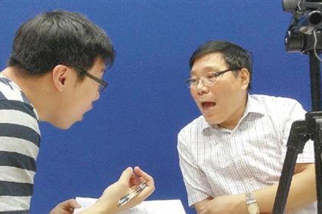 浙江有88种方言 濒危方言或一代人甚至几年就消失
