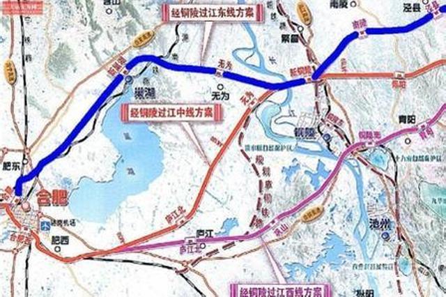 杭温铁路试点混合所有制:社会资本占股51%