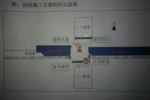 金义东市域轨道交通本周五开始封道施工