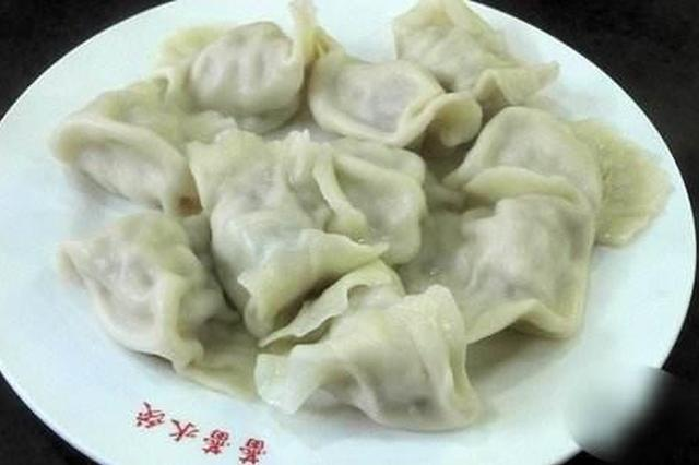杭州24年历史水饺店颇有名气 却频频被举报扰民