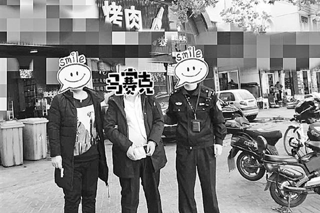 杭州1民警路边解救醉酒男子 发现其是前晚犯罪嫌疑人