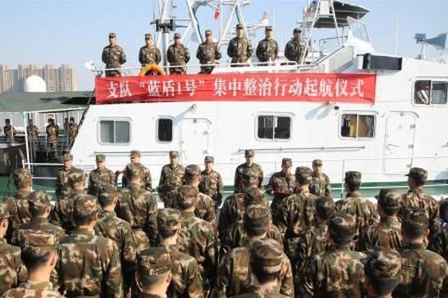 浙江海警开展专项行动 查扣成品油3万吨案值过亿元