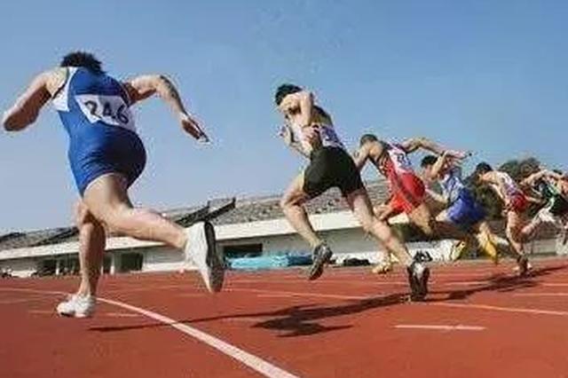杭州发布明年中考体育最新政策