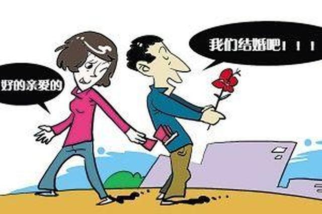 宁波男子20个月网上征婚 骗取10位女友14万余元
