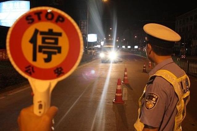 温州交警今年查获酒驾12512起 年龄最大的74岁