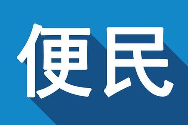 杭州启用公共支付自助机 缴纳城管违停罚款可自助